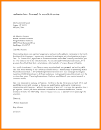 6 application letter for scholarship grant sample printable 6 application letter for scholarship grant sample