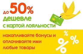 <b>Витаон бальзам Караваева</b> Флакон <b>100мл</b> купить в аптеках ...
