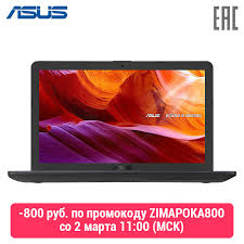 "Portátil <b>Asus X543UA-GQ2608</b>/15,6 ""FHD/pluma 4417U/6 GB ..."