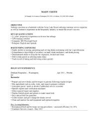 free server bartender resume template   sample   ms wordadobe pdf   pdf    ms word   doc    rich text