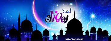 صور ramadan للفيس بوك cover , كفرات شهر رمضان للفيس بوك Images?q=tbn:ANd9GcTycxrbUT0OYDIM5Leq5AZ0BIqEZvH6Ord-AyCzgZEpIpWHKD7p