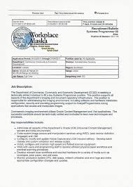 the recruitment process human resource management a sample job description from workplace alaska