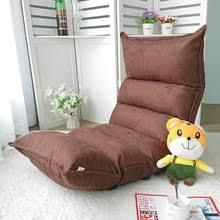 <b>Кресло для отдыха</b>, <b>мебель</b> для гостиной, пол, регулируемый ...