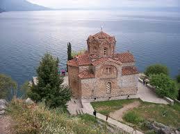Православный <b>храм</b> — Википедия