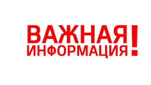 ГБУДО г. Москвы «Детская школа искусств имени С.И ...