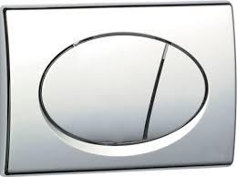 Кнопка <b>смыва AlcaPlast</b> ALCA <b>M71</b> хром глянцевый купить в ...