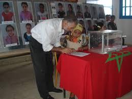 """بعد""""الاحتجاجات""""،تعاضدية mgen تقرر إعادة انتخابات دائرة انزكان ايت ملول وفق مايلي:"""