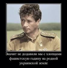 Пограничники обнаружили замаскированные российские танки и артиллерию вблизи границы с Херсонщиной - Цензор.НЕТ 9750