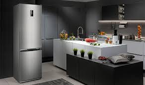 <b>Холодильник</b> двухкамерный с дисплеем <b>ХМ</b>-<b>4425-049</b>-ND ...