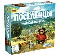 <b>Поселенцы</b> – купить <b>настольную игру</b> (обзор, отзывы, цена ...