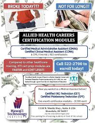 hawaii technology intitute affordable certified medical recruitment flyer dec2015
