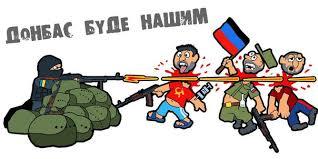 Террористы за вечер 14 раз обстреляли позиции украинских войск. Враг применял минометы и ЗУ 23-2, - пресс-центр АТО - Цензор.НЕТ 874
