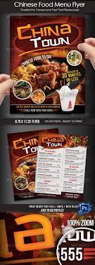 best restaurant food menu templates psd indesign 65 best restaurant food menu templates psd indesign