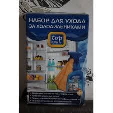 Отзывы о Набор для ухода за холодильниками <b>Top House</b>