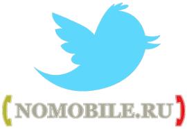 Несколько дней с Nexus 4 / Блог компании Nomobile.Ru / Хабр