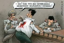 Совет по правам человека при Путине просит освободить Савченко - Цензор.НЕТ 1476