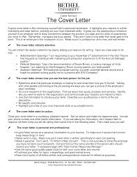 Southern Alberta Institute Of Technology Parking Structure ... sample cover letters marketing marketing cover letter marketing coordinator cover letter free download best tutorial consumer marketing cover letter example