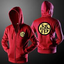 zemtoo <b>Brand Clothing</b> Men's Hoodie Sweatshirts <b>Dragon Ball</b> Z ...