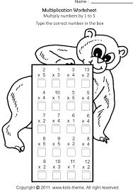 Multiplication Worksheets - Multiply Numbers by 1 to 5Print Worksheet