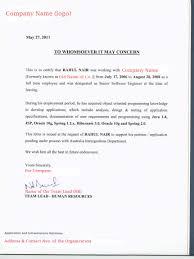 employee reference letter for acs skills assessment visa chat rahul nair gc letter jpg