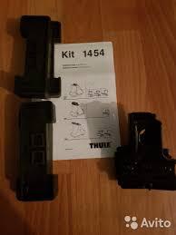 <b>Установочный комплект Thule</b> купить в Санкт-Петербурге на ...