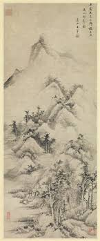 wang hui 1632 1717 essay heilbrunn timeline of art history clearing after rain over streams and mountains