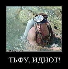 В ближайшие дни МВФ рассмотрит программу предоставления кредита Украине - Цензор.НЕТ 1560