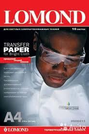 <b>Термотрансферная бумага lomond</b>, Фотобумага lomond купить в ...