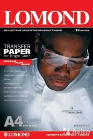 <b>Термотрансферная бумага lomond</b>, Фотобумага <b>lomond</b> купить в ...