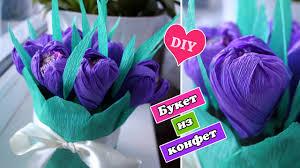 Оригинальный подарок на 8 марта / Букет из <b>конфет</b> / Тюльпан ...