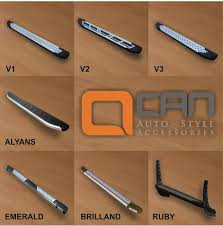 Подножки (<b>ступени</b>) <b>Can</b> Otomotiv