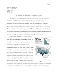 essay spanking