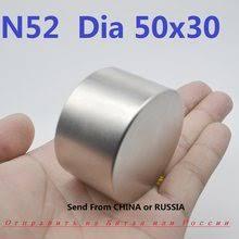 Popular <b>Magnet</b> N52-Buy Cheap <b>Magnet</b> N52 <b>lots</b> from China ...