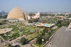 Science City Kolkata