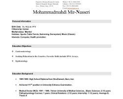 copy great s resume s management sample resume