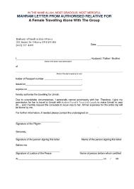 forms hashmi travel tours credit card authorization form · mahram authorization letter