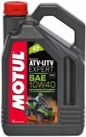 <b>Motul ATV</b>-<b>UTV</b> Expert 4T 10W-40 4 л – купить <b>моторное масло</b> ...