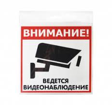Нормативные знаки в Москве оптом и в розницу - Триал Маркет