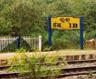 ib railway station