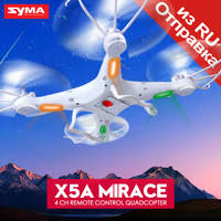 Find All China Products On Sale from <b>SYMA Official</b> Store on ...