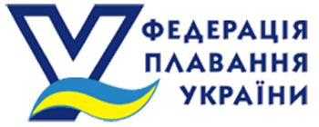 Картинки по запросу Картинки Збірна України з плавання