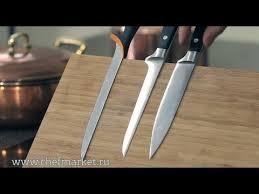 Кухонные <b>ножи</b>: лайфхаки от ШЕФМАРКЕТ - YouTube