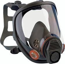 <b>Полнолицевая маска</b> серии 3М 6000 (6700, 6800, 6900) - Lemus