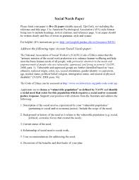 admissions university of arkansas applying for a graduate assistantship in the school of social work