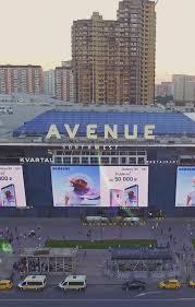 Avenue SouthWest|Официальный сайт торгового центра «Авеню ...