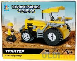 <b>Конструктор 1 Toy</b> Строительная техника Трактор 90 элементов ...