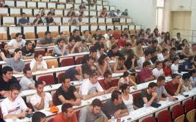 Αποτέλεσμα εικόνας για Ρυθμίσεις θεμάτων μετεγγραφών φοιτητών ειδικών κατηγοριών