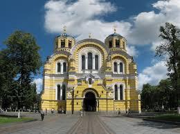 Картинки по запросу фото владимирского собора в киеве