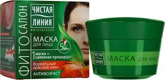 Чистая Линия <b>Маска для лица Антивозрастная</b>, 45 мл — купить в ...