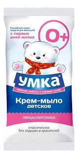 Купить <b>мыло детское</b> Умка Классическое 80 г, цены в Москве на ...